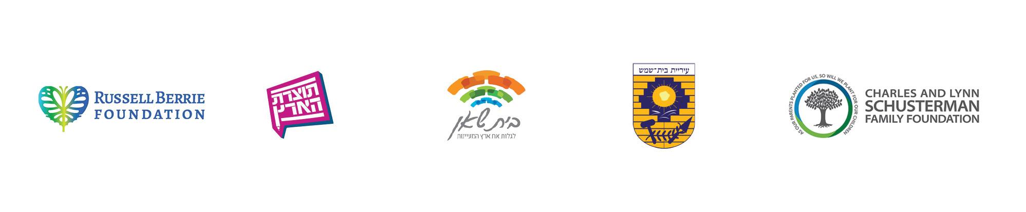 logos_in_line_2021_B.jpg