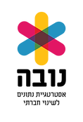 nova logo+slogan (רקע שקוף)-02.png