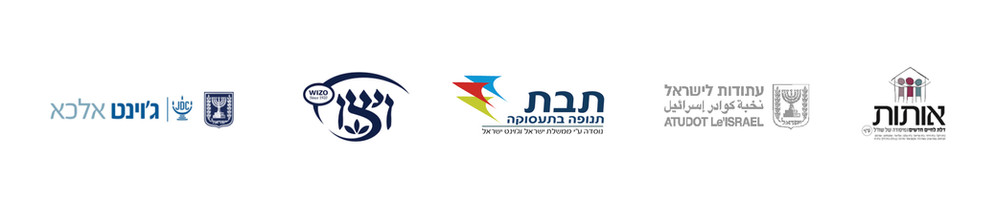 logos_in_line_2021_B11.jpg