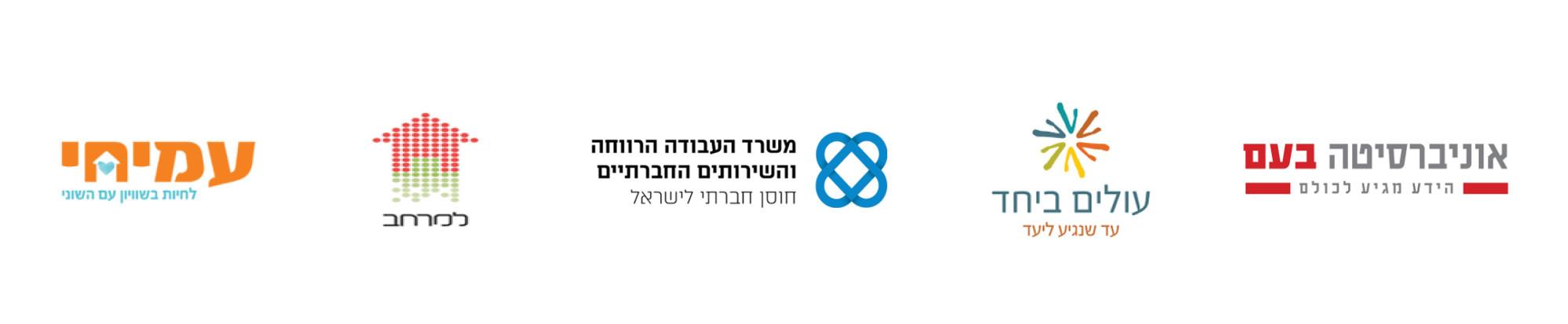 logos_in_line_2021_B7.jpg