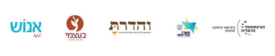 logos2b.jpg