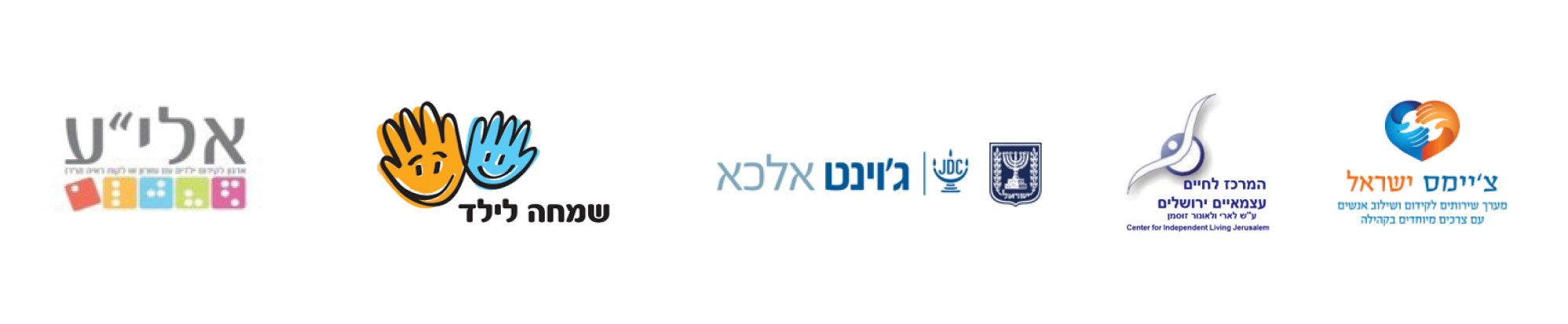 logos_in_line_2021_B8.jpg