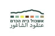 logos20202.png
