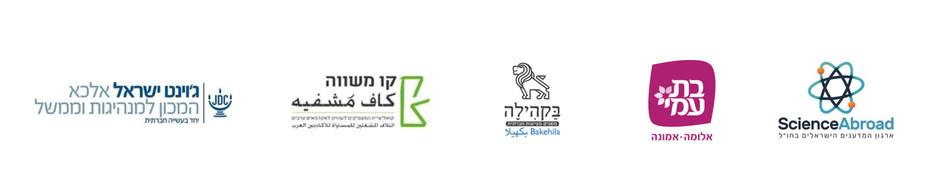 logos00_9.jpg