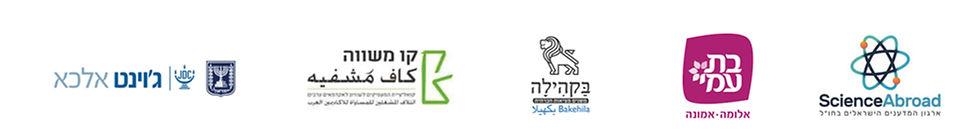 logos_in_line_2021_B15.jpg