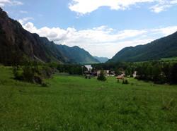 Долина Катуни