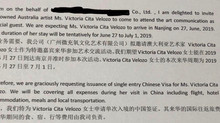 Renowned Artist Victoria Velozo. All expenses trip to China Nanjing for a prestigious opening event