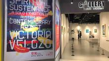 Contemporary Art Exhibition China promotionI-M Gallery. Artist: Victoria Velozo.