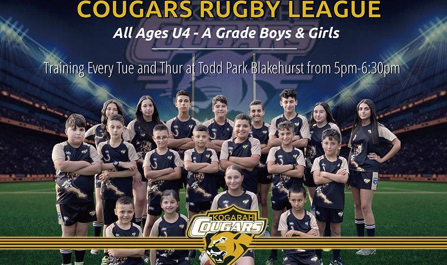 Cougars-Sign-Stadium1.JPG