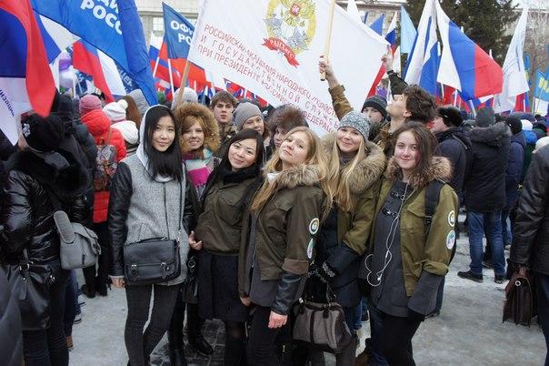 Крым митинг