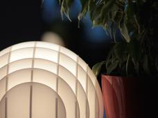 Atmosphere lamp