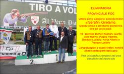 fidc+2013+venezia.png