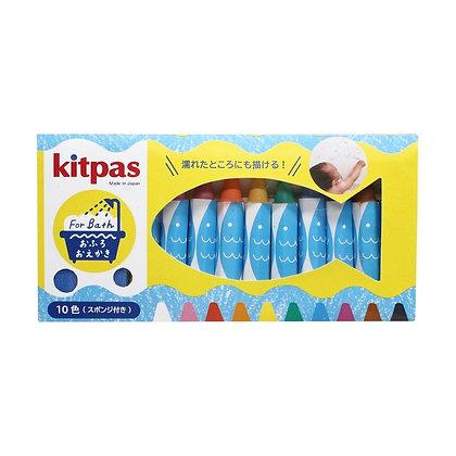 Kitpas Bathroom Crayons - 10 Pack