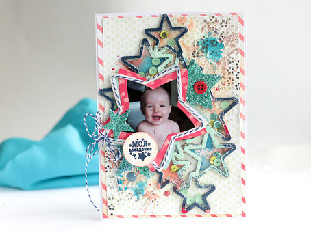 Darling Baby Shaker Card with Cascading Stars Die by Elena Olinevich