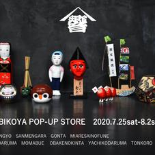 YAMABIKOYA POP-UP STORE