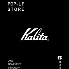 KALITA POP-UP STORE