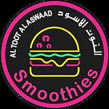 Smoothies UAE