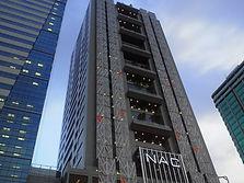NAC tower.jpg