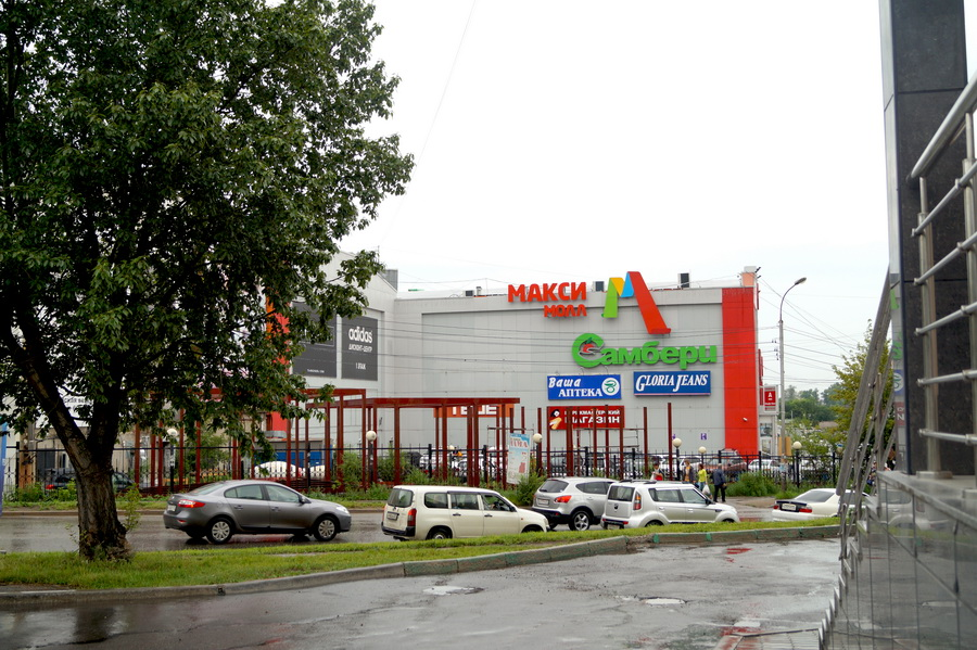 торговый центр макси молл
