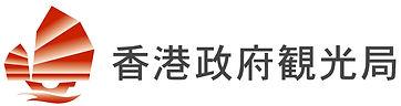 hongkonglogo.jpg