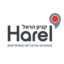 harelTro.jpg