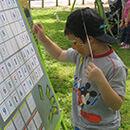 Sudoku-1.jpg