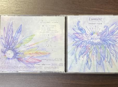 Lumier 木島由美子作品集