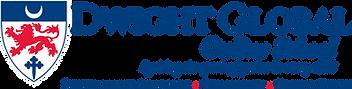 DGOS Logo Full (1) (2).png