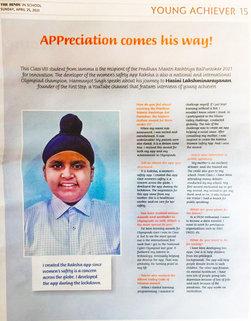 APPRECIATION COMES HIS WAY!