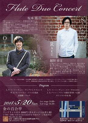 IMG_0111.JPG