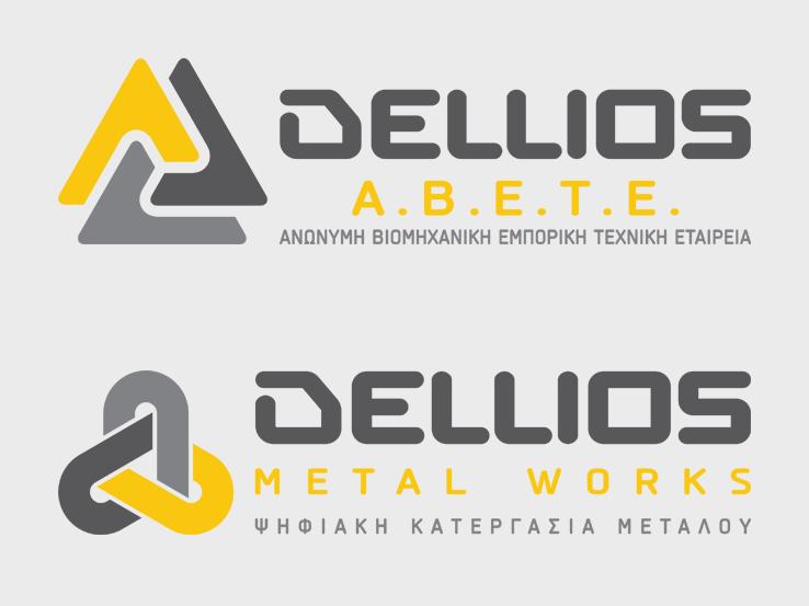 Λογότυπο | Logo