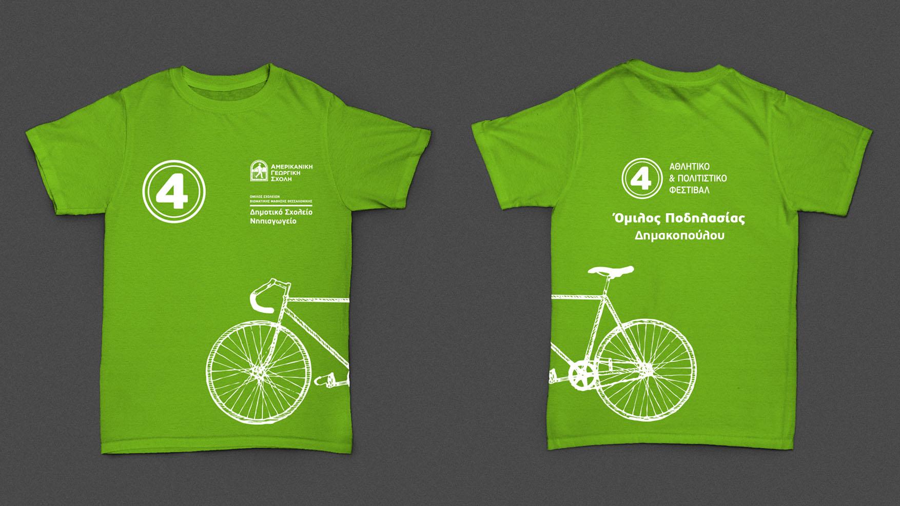 T-shirt με εκτύπωση | Τ-shirt