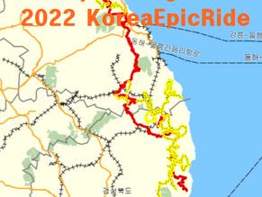 Now planning... 2022 KoreaEpicRide