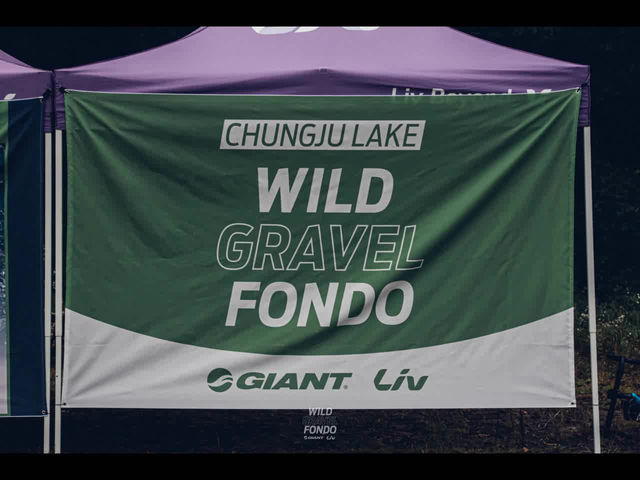 Wild Gravel Fondo - Photo movie
