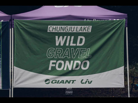 Wild Gravel Fondo - Photo movie