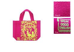 CNY Orange Bag for NHB