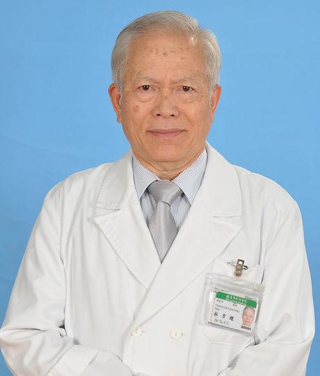Dr. Tu