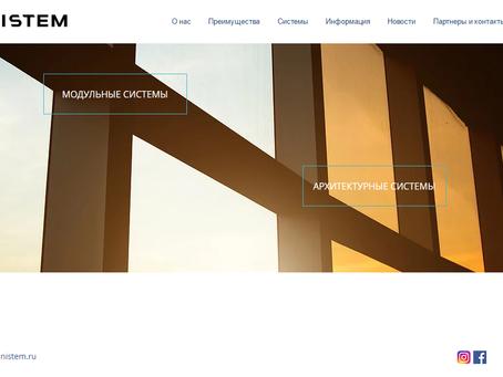 Новые системы профилей уже на сайте!