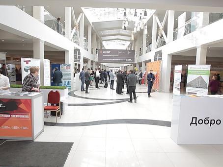 Итоги II форума инноваций в фасадах и кровлях Building Skin Russia 2018