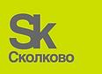 sklogo_ru (1).png