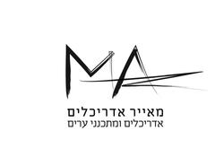 עיצוב לוגו ו