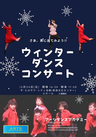 200914 WDC201220 ポスター原稿 (2).jpg