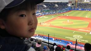 久しぶりに野球観戦!!