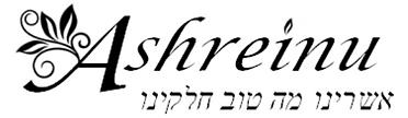 Ashreinu School Logo