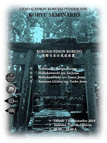 seminario december Tadaima.jpg
