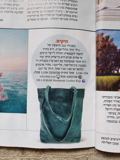 Magazine לאישה 24.11.2019