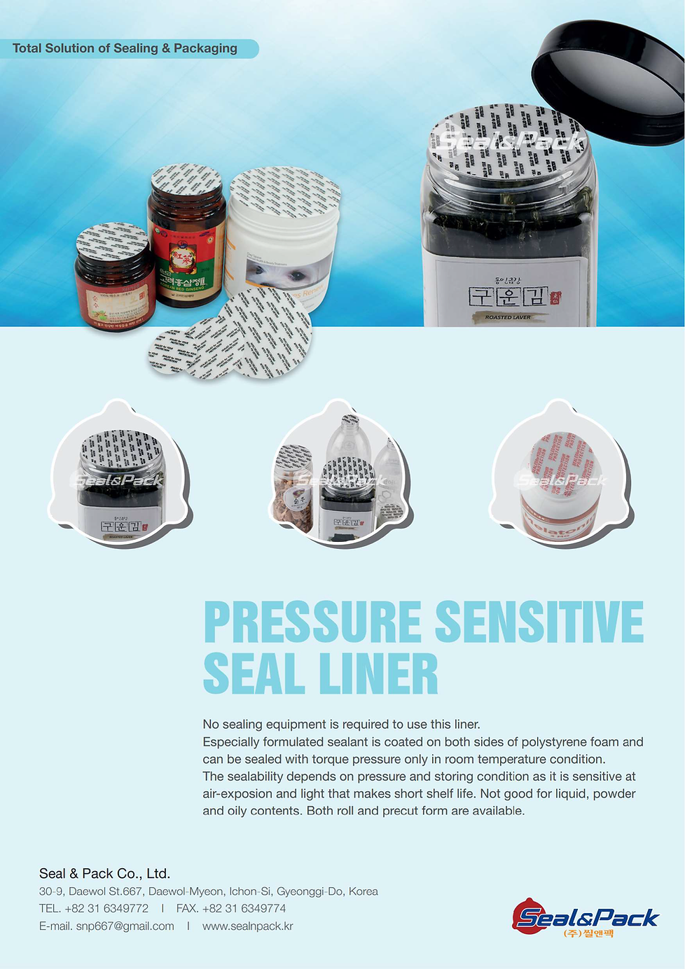 General Induction seal Liner S&P_페이지_6_이