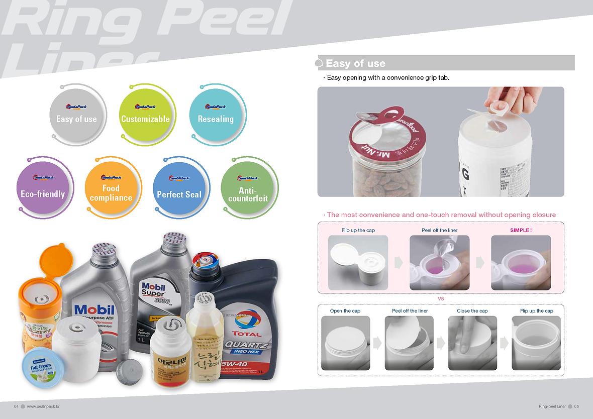 Ring-Peel Seal Liner S&P (Catalogue)_페이지