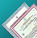 Сертификат Одесса Инмер