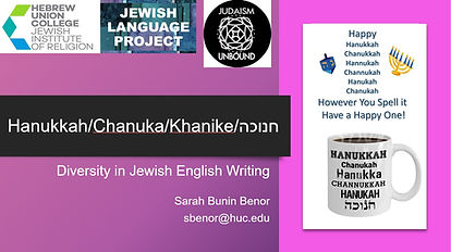 Diversity in Jewish English Wrigin.jpg